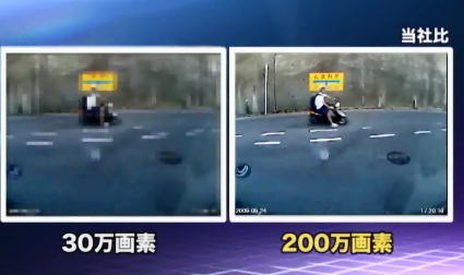 市 事故 稲敷 稲敷市で交通事故相談『被害者のあなたを弁護士が救済』